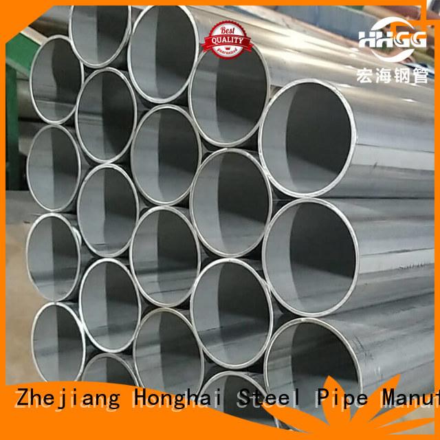 HHGG New welded pipe company