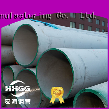 HHGG stainless seamless pipe Supply bulk production