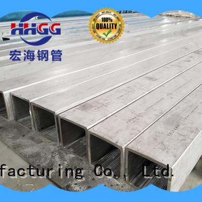 HHGG seamless square tubing for business for promotion
