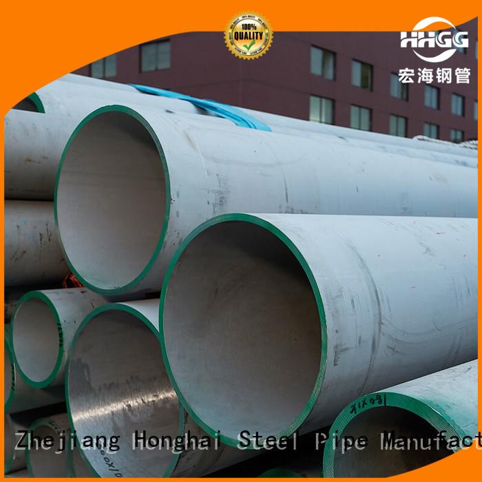 HHGG ss 304 seamless pipe Supply bulk production
