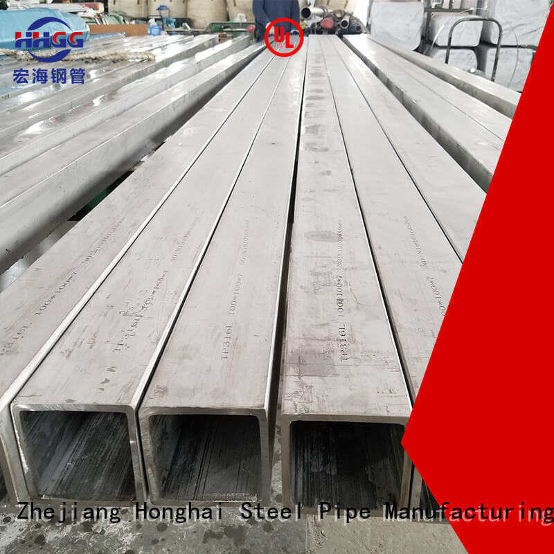 HHGG polished stainless steel square tubing Suppliers for sale