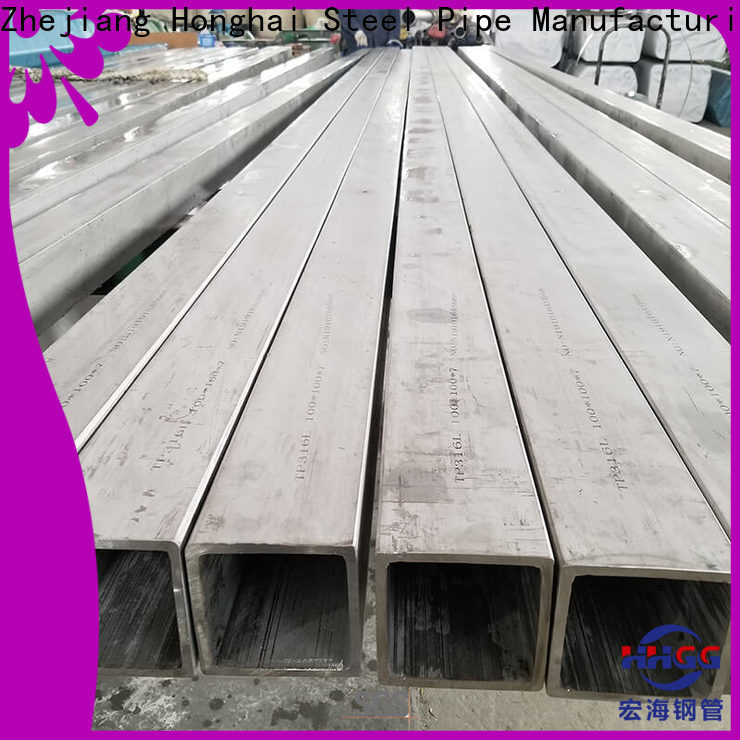 HHGG Latest stainless steel square tube suppliers for business for promotion