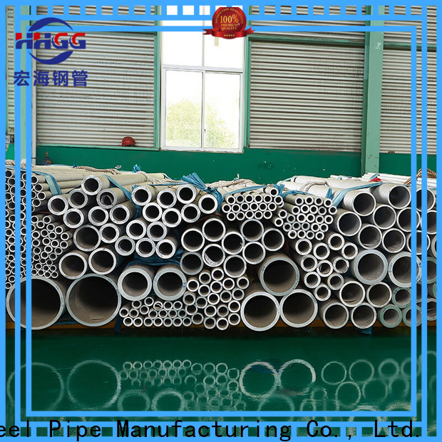 HHGG Latest duplex stainless steel pipe supplier for business on sale