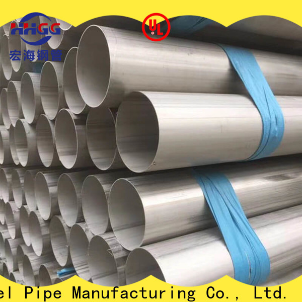 HHGG welded tube factory for sale