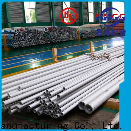HHGG seamless tube pipe manufacturers bulk production