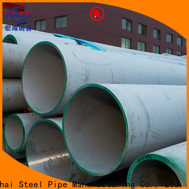 Best seamless stainless steel tube manufacturers for business on sale