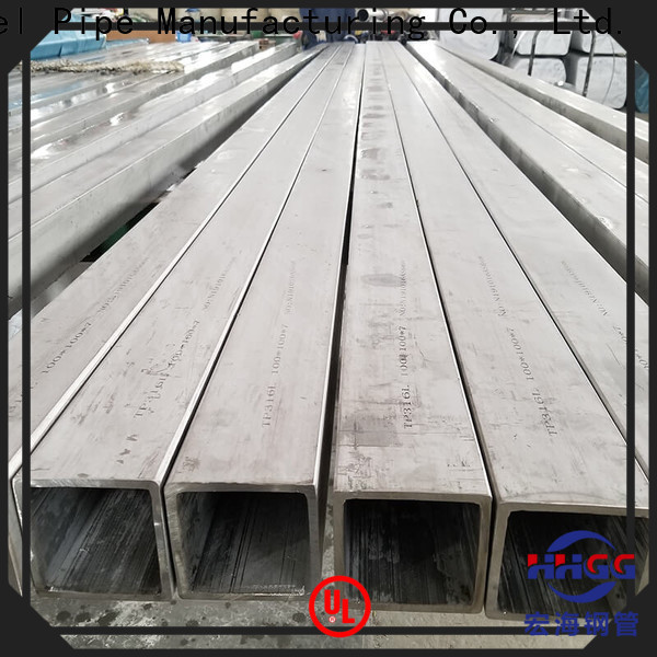 Best 304 stainless square tubing factory bulk production
