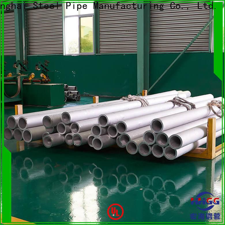 HHGG Custom stainless steel pipe tube for business bulk production