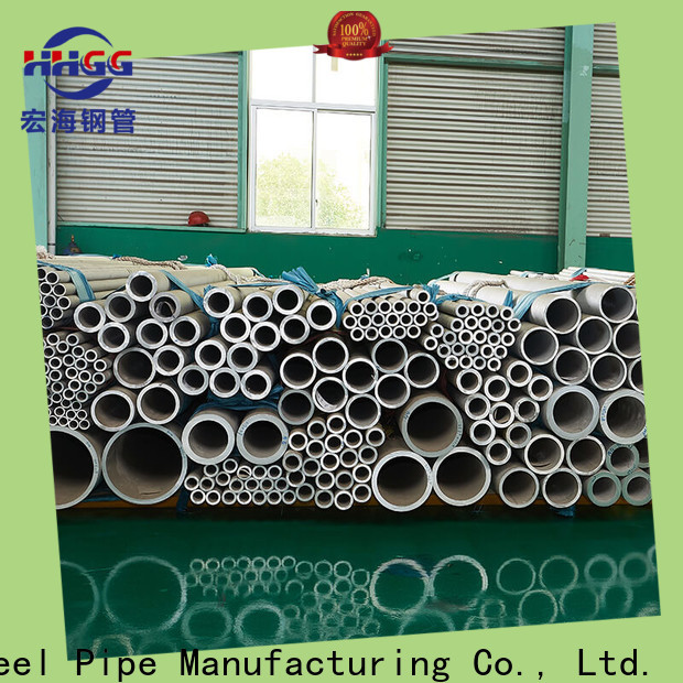 HHGG Custom duplex stainless steel tube company on sale