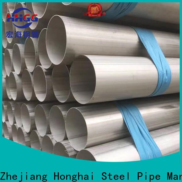 HHGG Latest welded pipe company