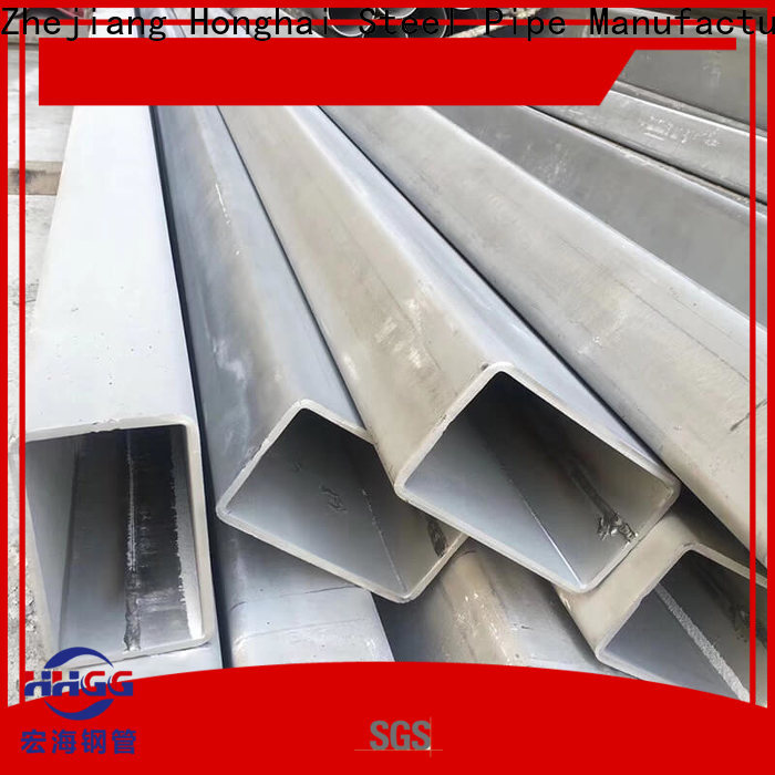 HHGG Latest rectangular steel tube suppliers company on sale