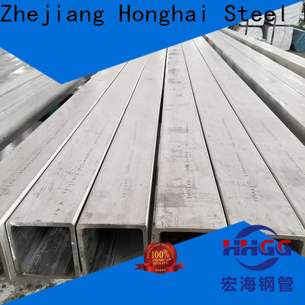 HHGG Latest stainless steel square tube suppliers factory