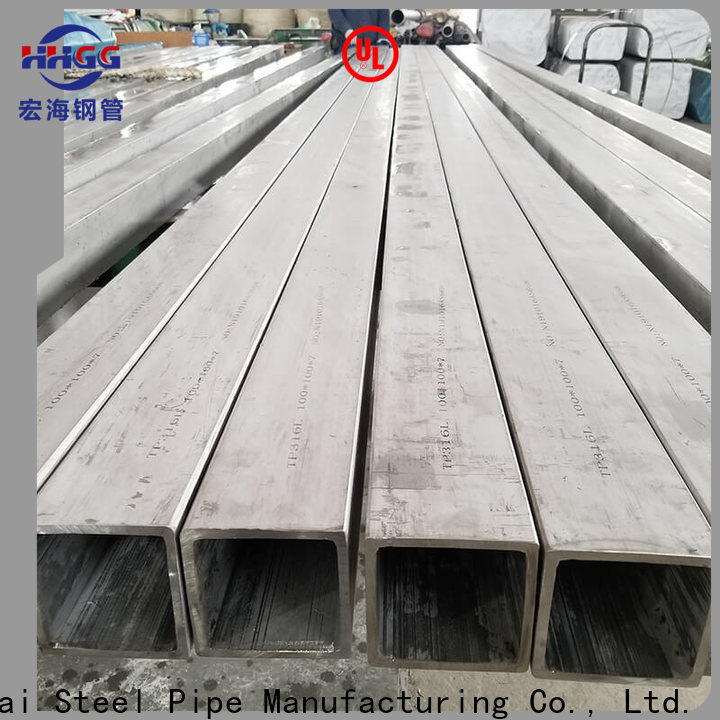 High-quality seamless square tubing manufacturers bulk production