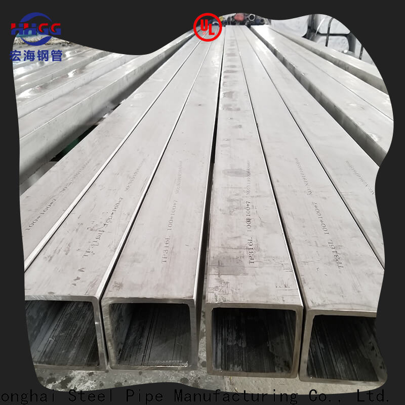 HHGG stainless steel square pipe price company for promotion