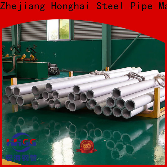 Best stainless steel pipe tube Supply for sale
