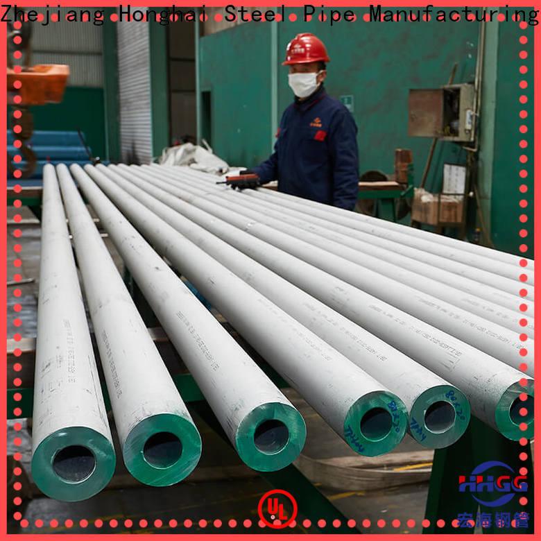 HHGG Custom 316 stainless steel tubing company bulk production