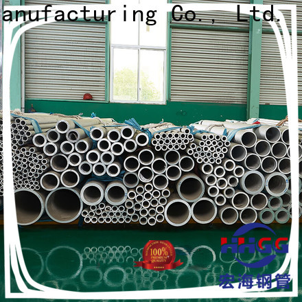 HHGG 2205 duplex stainless steel pipe manufacturers