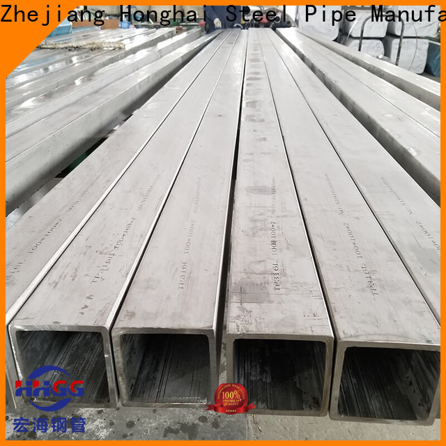 HHGG High-quality stainless steel square tube suppliers factory on sale