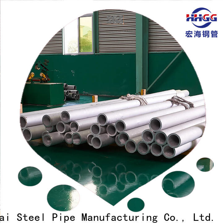 HHGG High-quality heavy wall tubing Supply