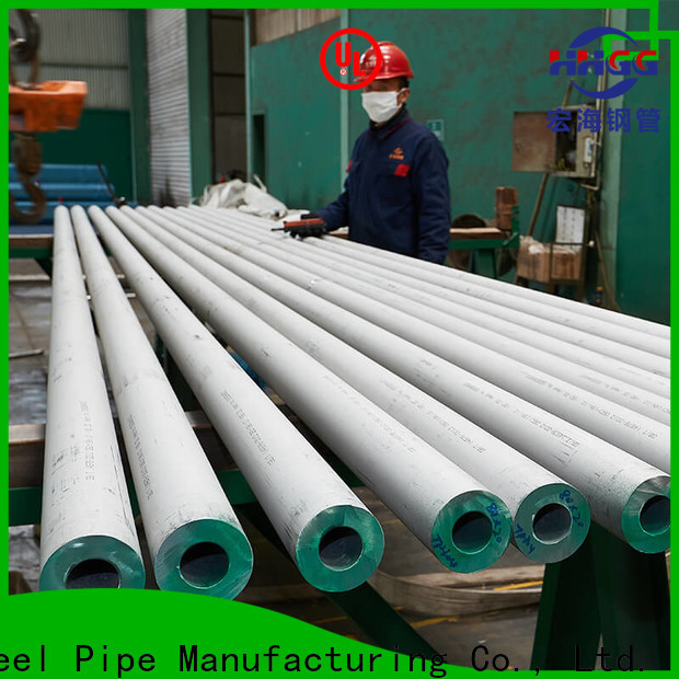 HHGG heavy wall stainless steel tubing manufacturers