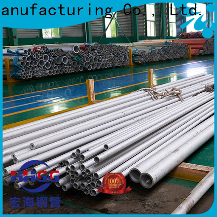 Latest stainless steel seamless pipe manufacturer Supply