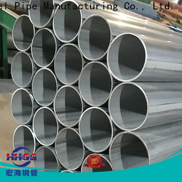 HHGG welded tube manufacturers for sale