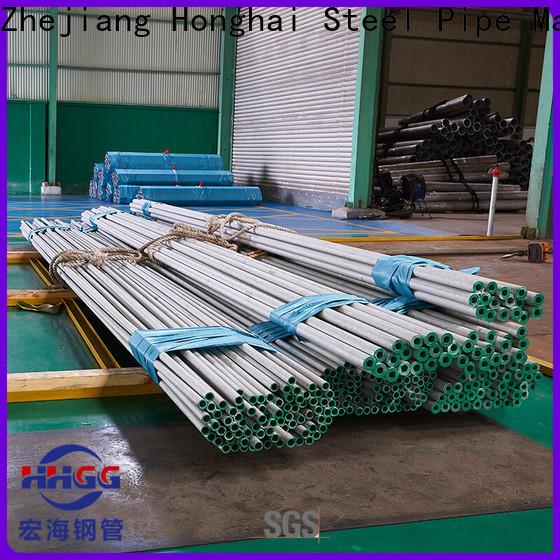 HHGG heavy wall stainless steel tubing for business bulk buy