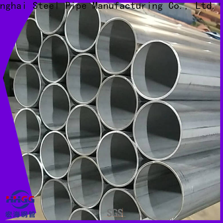 HHGG welded stainless steel pipe company