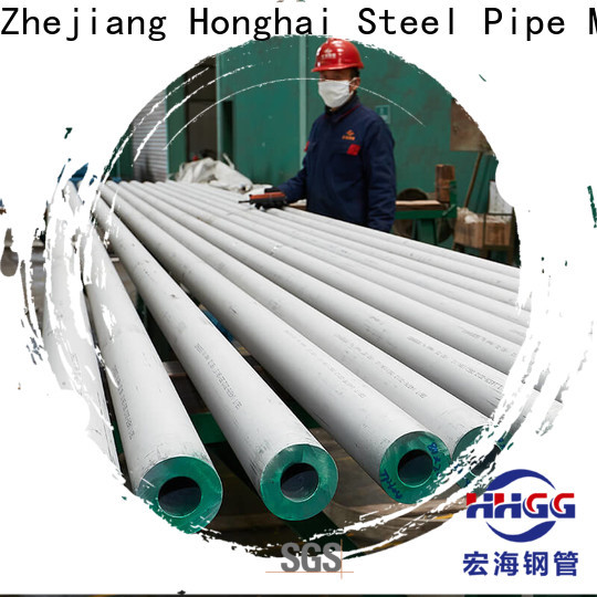 HHGG Top industrial stainless steel pipe for business bulk production
