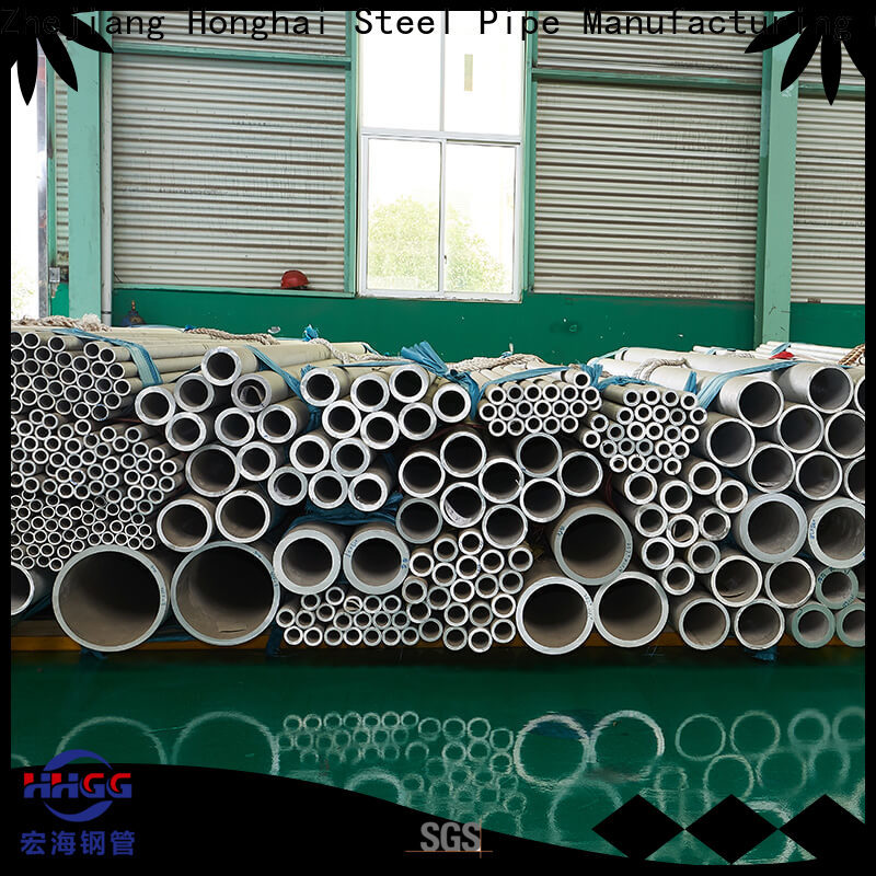 Latest duplex stainless steel pipe factory on sale