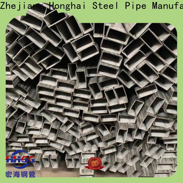 HHGG Latest stainless steel rectangular tubing suppliers factory
