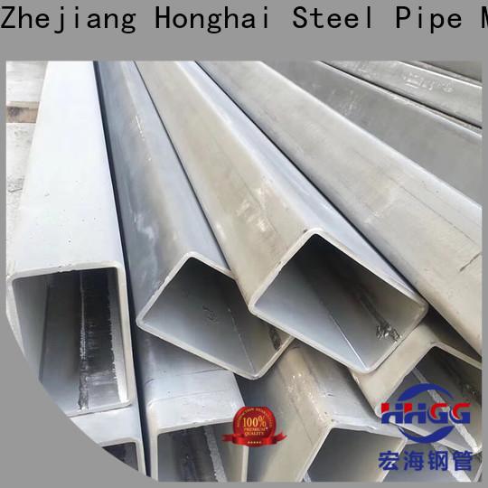 HHGG rectangular steel tube suppliers for business bulk production
