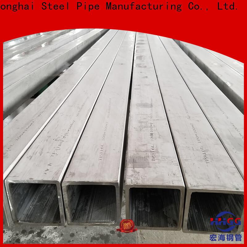 Custom welding square steel tubing company bulk buy