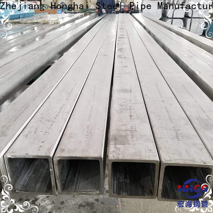 HHGG New seamless square steel tubing factory