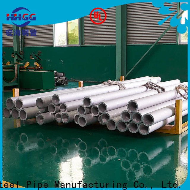 HHGG Best heavy wall stainless steel tube factory