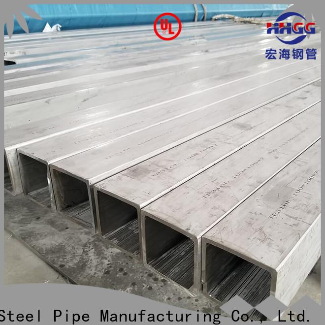 HHGG Custom 304 stainless steel square tube for business