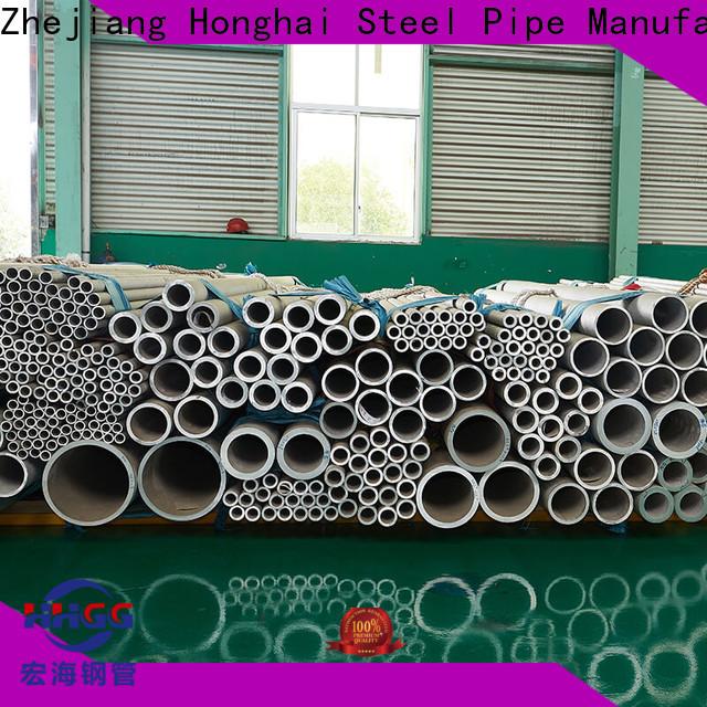 HHGG Custom duplex stainless steel tube suppliers for business bulk production