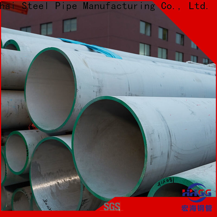 Latest 304 stainless steel seamless pipe for business bulk production