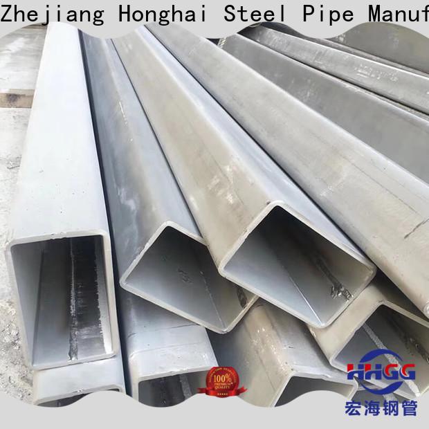 HHGG Custom steel rectangular pipe Supply on sale