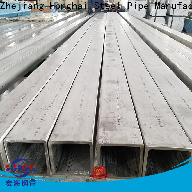 HHGG stainless steel square tube Supply