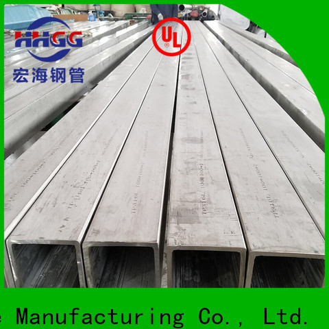 HHGG stainless square tube suppliers Supply for promotion