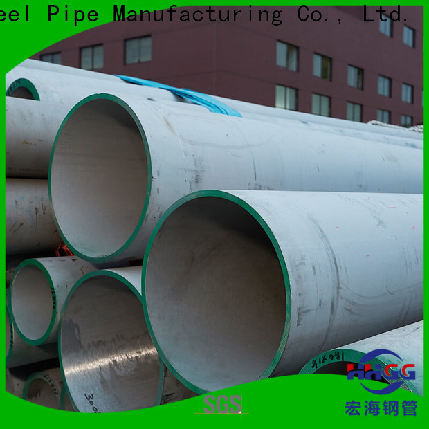 Latest ss 304 seamless tube suppliers factory bulk buy