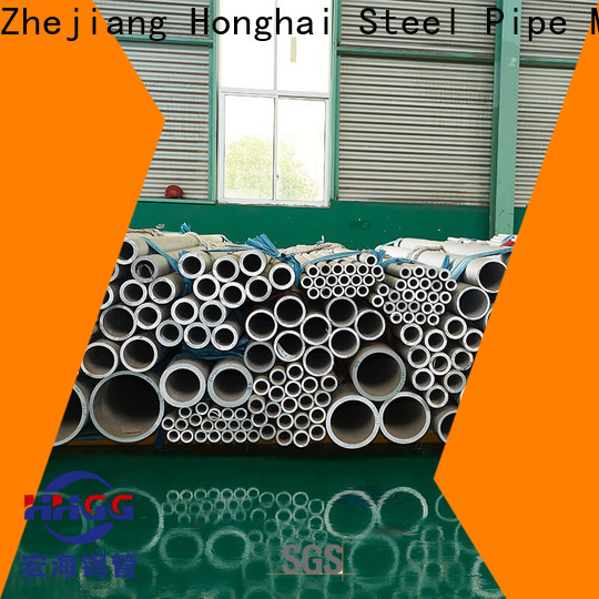 HHGG Latest duplex stainless steel tube manufacturers for promotion
