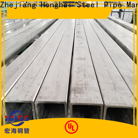 HHGG stainless steel square pipe price factory