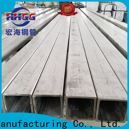 HHGG square steel tubing factory for sale