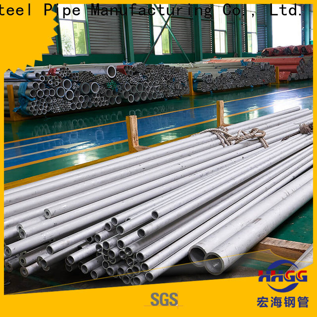 HHGG seamless tube pipe for business