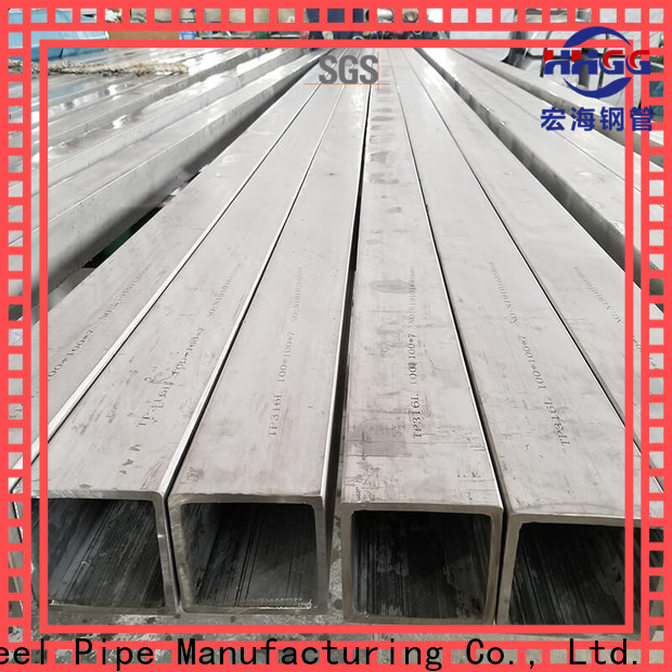 HHGG stainless steel square tube suppliers Supply bulk production