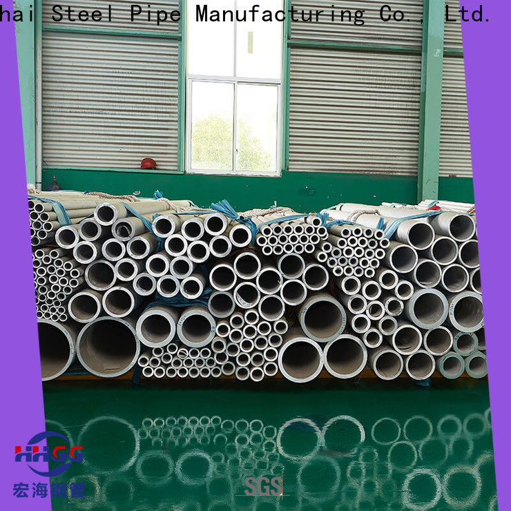 HHGG duplex stainless steel pipe for business bulk production