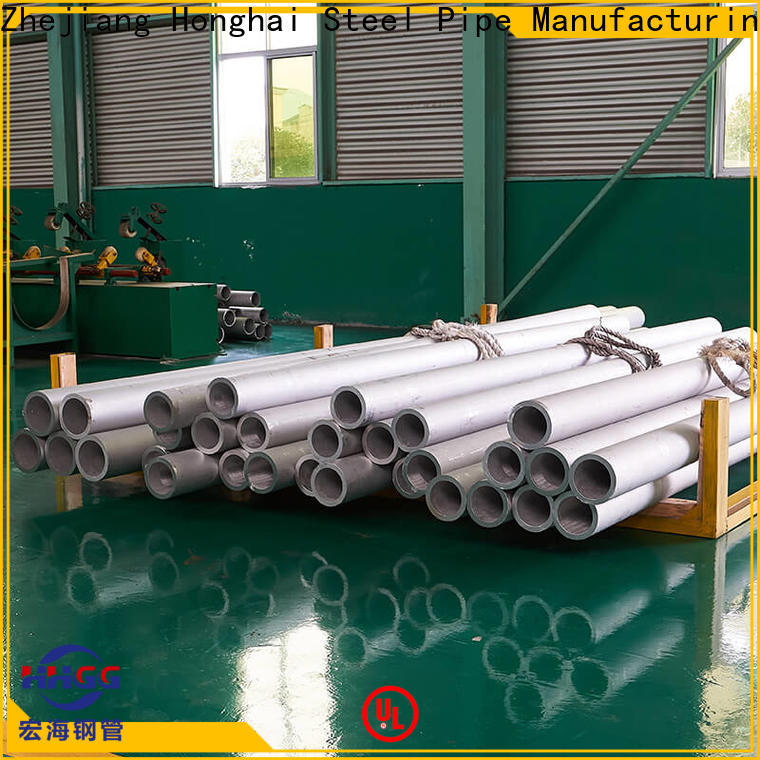 HHGG heavy wall stainless steel pipe Supply