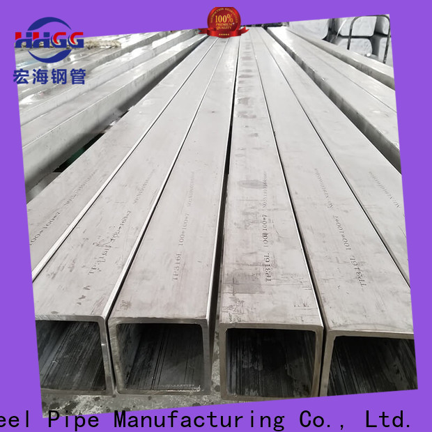 New stainless steel square tube suppliers company bulk production